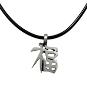 Chinese Lucky Symbol on Black Cord Necklace