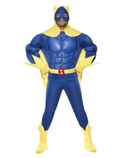 Bananaman Costume, Mens EVA Chest Blue & Yellow Outfit